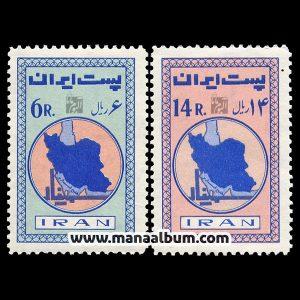 4110 - تمبر سمینار خلیج فارس