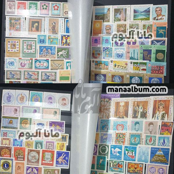 مجموعه تکسری تمبرهای یادگاری 44 تا 98