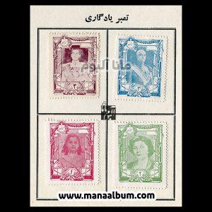 تمبر یادبود خاندان پهلوی - روی کارت