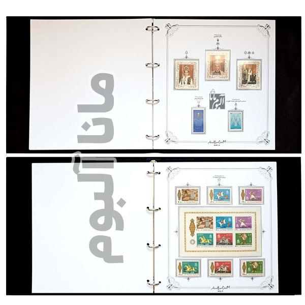 مجموعه تکسری یادگاری پهلوی 44 تا 57 با مصور مانا آلبوم