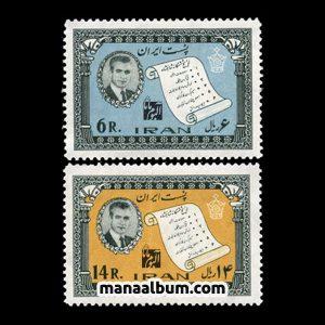 4201 - تمبر لوایح ششگانه