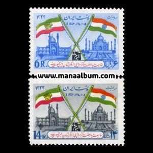 4204 - تمبر دیدار رئیس جمهور هند
