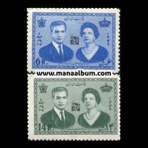 تمبر دیدار ژولیانا ملکه هلند