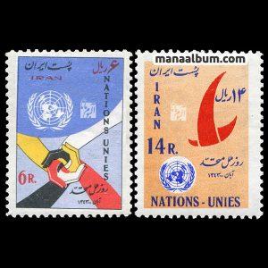 تمبر روز ملل متحد