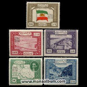 تمبر بیاد مساعی ایران در جنگ جهانی دوم
