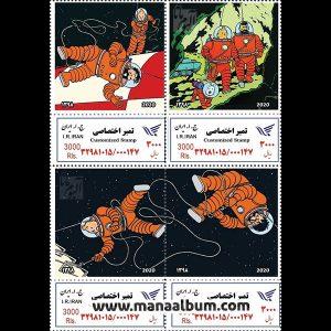 تمبر اختصاصی کارتون تن تن 2 (سفر به ماه)