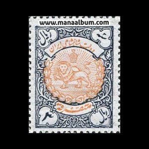 تمبر متفرقه پهلوی - 3 ریال