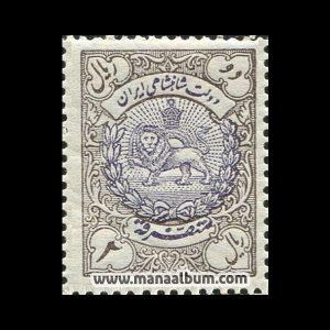 تمبر متفرقه پهلوی - 2 ریال