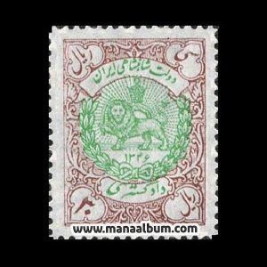 تمبر دادگستری پهلوی - 30 ریال
