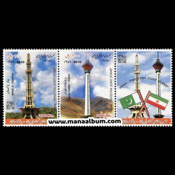 تمبر مشترک ایران و پاکستان