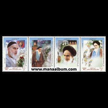 تمبر سالگرد پیروزی انقلاب اسلامی