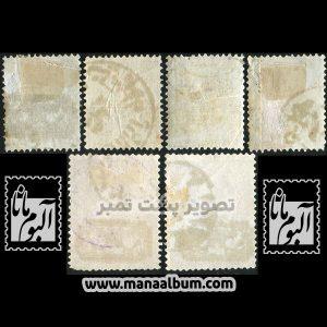 تمبر قاجار مظفری سورشارژ provisoire - ممهور