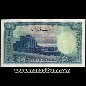 کد 096 - سری دوم بانک ملی - اسکناس تک 500 ریال پهلوی