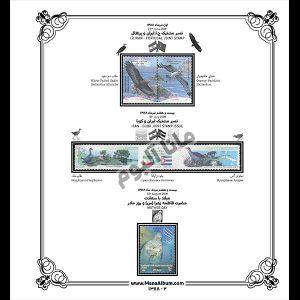 آلبوم مصور تکسری یادگاری سال 1388