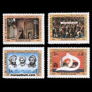 تمبر آغاز پانزدهمین قرن هجرت (2)