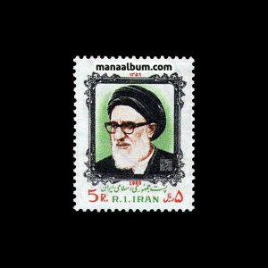 تمبر بزرگداشت سید محمود طالقانی