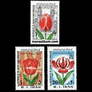 تمبر دومین سالروز انقلاب اسلامی ایران