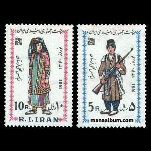 تمبر نوروز 1360