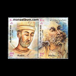 تمبر مشترک ایران و هند
