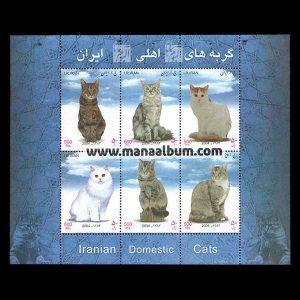تمبر گربه های اهلی ایران