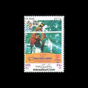 تمبر بازیهای پارالمپیک آتن