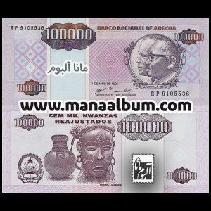 اسکناس آنگولا 100000 کوآنزا 1995
