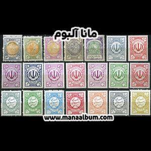مجموعه تمبرهای مالیه نو