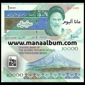 کد311 اسکناس جمهوری 10000 ریال جفت بانکی