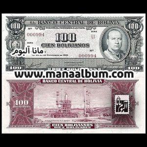 اسکناس بولیوی 100 بولیوار 1945