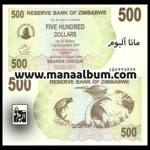اسکناس زیمبابوه 500 دلار 2006