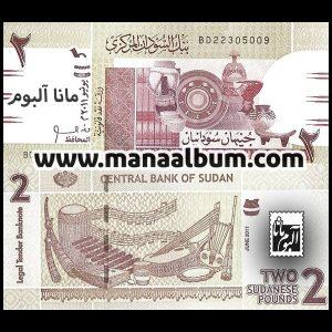 اسکناس سودان 2 پوند 2011