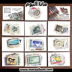 مجموعه تکسری یادگاری پهلوی 34 تا 43