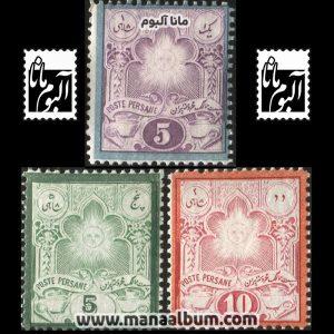 تمبر قاجار از سری گراوه - تکسری نو