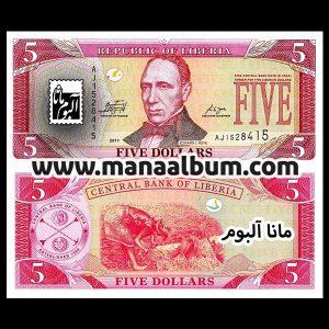 اسکناس لیبریا 5 دلار 2011