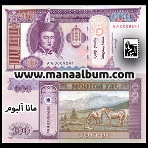 اسکناس مغولستان 100 توگروگ 2000