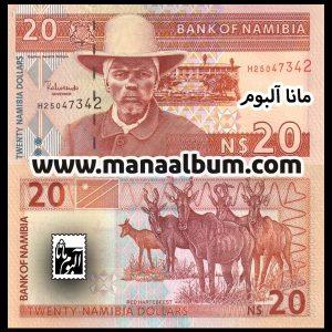 اسکناس نامیبیا 5 دلار 2002