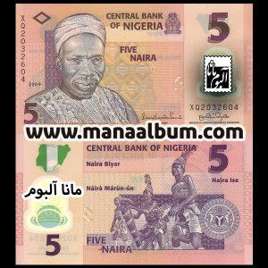اسکناس نیجریه 5 نایرا 2009