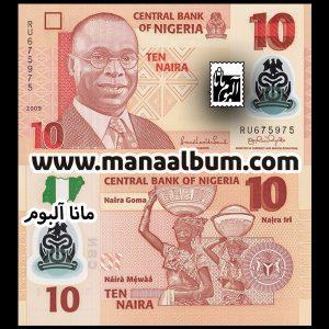اسکناس نیجریه 10 نایرا 2009