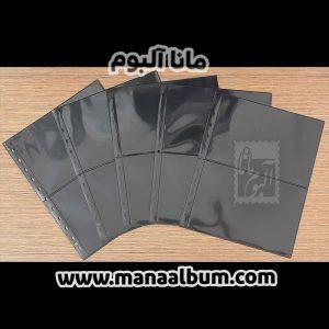 برگه آلبوم پاکت سیف آلمان