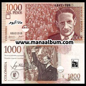 اسکناس کلمبیا 1000 پزو 2005