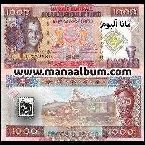 اسکناس گینه 1000 فرانک 2010