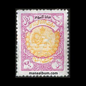 تمبر ثبت اسناد پهلوی - 500 ریال