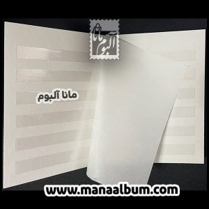 آلبوم تمبر 8 برگ کوچک - زمینه سفید