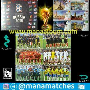 جام-جهانی-2018-بزرگ
